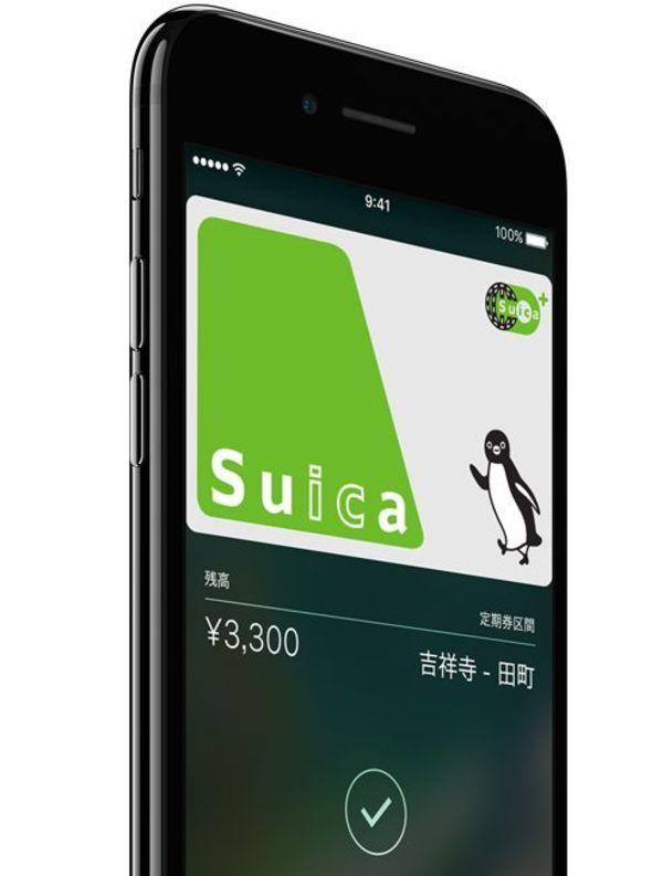 ついにリリース!iPhone7