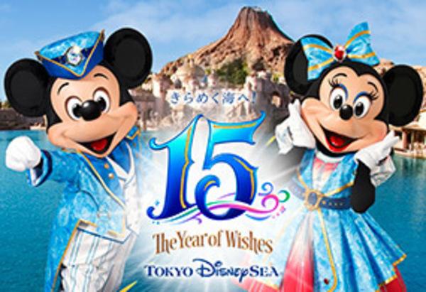 15周年おめでとう!「夢の国」東京ディズニーシー