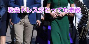 キャサリン妃のファッションショー、スタート❤