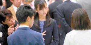 秋篠宮家【佳子さま】9か月ぶりに外でのご公務
