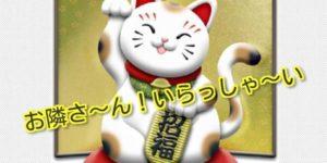 我愛日本!(日本大好き!)