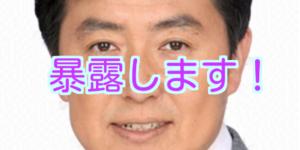 笠井アナ、ばらしちゃった!