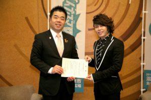 news_header_nishikawa_mikazukichiji