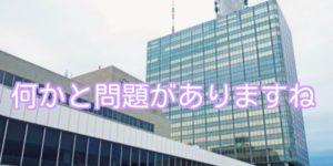 値下げ提案…月50円程度