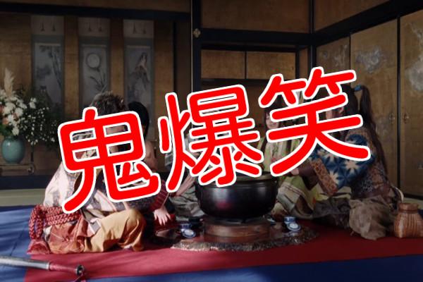 久しぶりに鬼ちゃんが登場!au三太郎シリーズ最新作