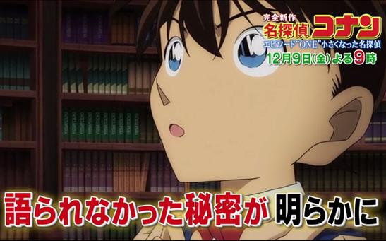【祝】名探偵コナン 放送20周年