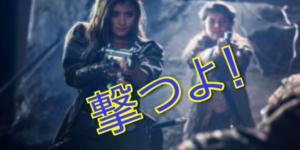ローラ登場!『バイオハザード:ザ・ファイナル』