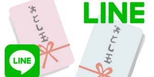 LINEスタンプでお年玉が当たる !!