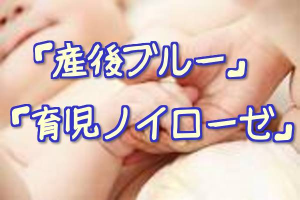 「しゃべるのも苦痛」・・・産後豹変する妻たち