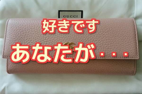 the best attitude 675f2 12510 ブランド財布で金運は上がる? - 15ch