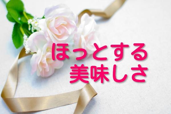 メイドインジャパン『チョコレート物語』