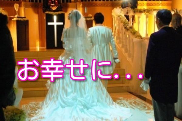 プレミアム婚姻届