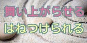 京女の「かんにん」京男の「好きや」どんな印象?