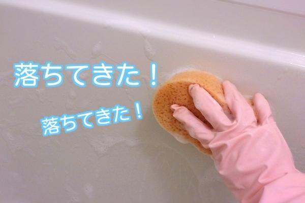 「水垢」と「湯垢」は違う?
