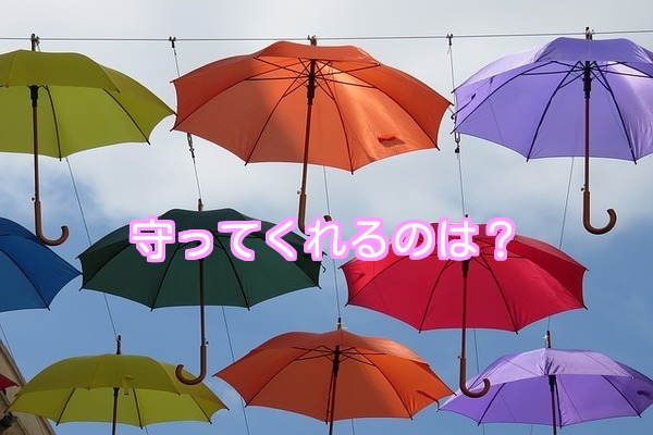 どんな日傘でも言い訳じゃない!お肌を紫外線から守ってくれる日傘を教えて〜
