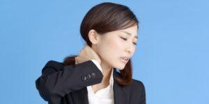 首をボキボキ鳴らしてない?実はそれ危ない行為なんです。